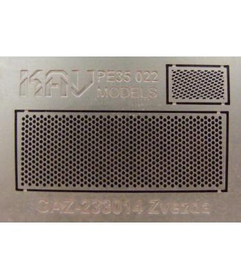Решётки ГАЗ-233014 KAVmodels KAV PE35 022