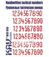 Рукописные номера KAVmodels KAV M35 050