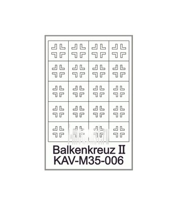 Балочный крест KAVmodels KAV M35 006