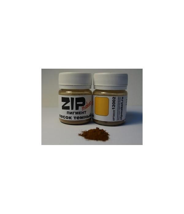 Пигмент Песок темный ZIP-maket 12002