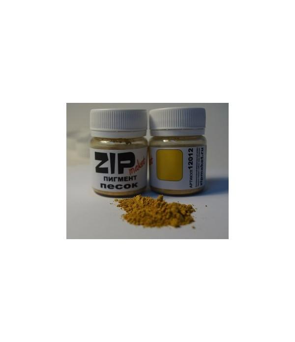 Пигмент Песок ZIP-maket 12012