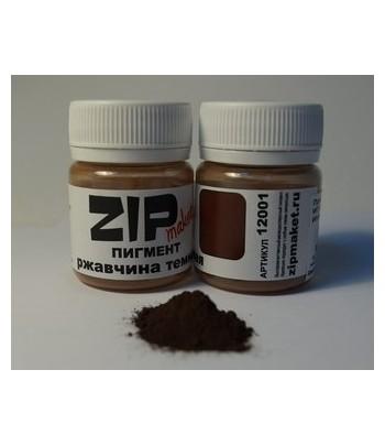 Пигмент Ржавчина темная ZIP-maket 12001