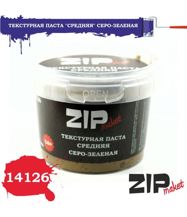 """Текстурная паста """"Серо-зеленая"""" средняя ZIP-maket 14126"""