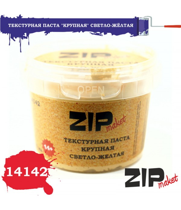 "Текстурная паста ""светло-желтая"" крупная ZIP-maket 14142"