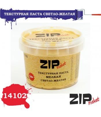 "Текстурная паста ""светло-желтая"" мелкая ZIP-maket 14102"