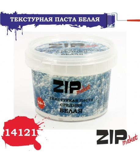 """Текстурная паста """"Белая"""" средняя ZIP-maket 14121"""