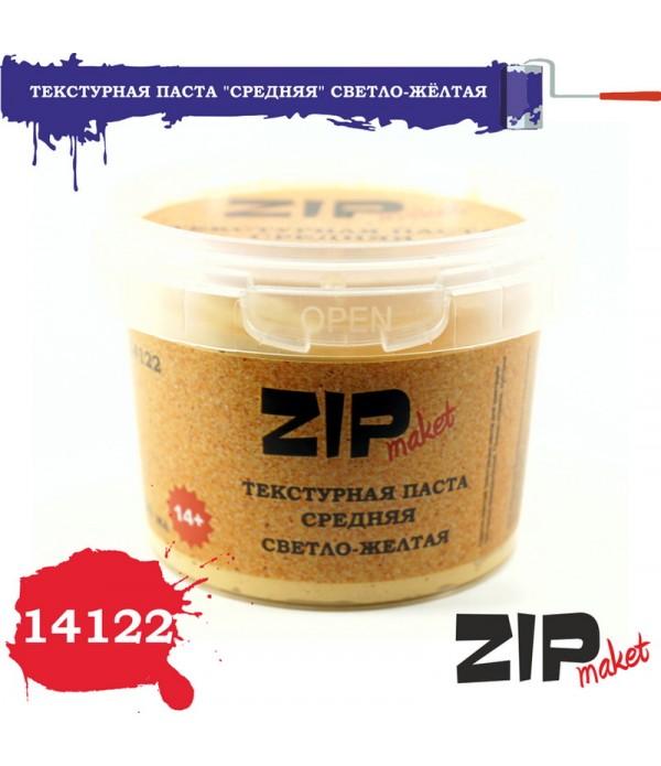 """Текстурная паста """"светло-желтая"""" средняя ZIP-maket 14122"""