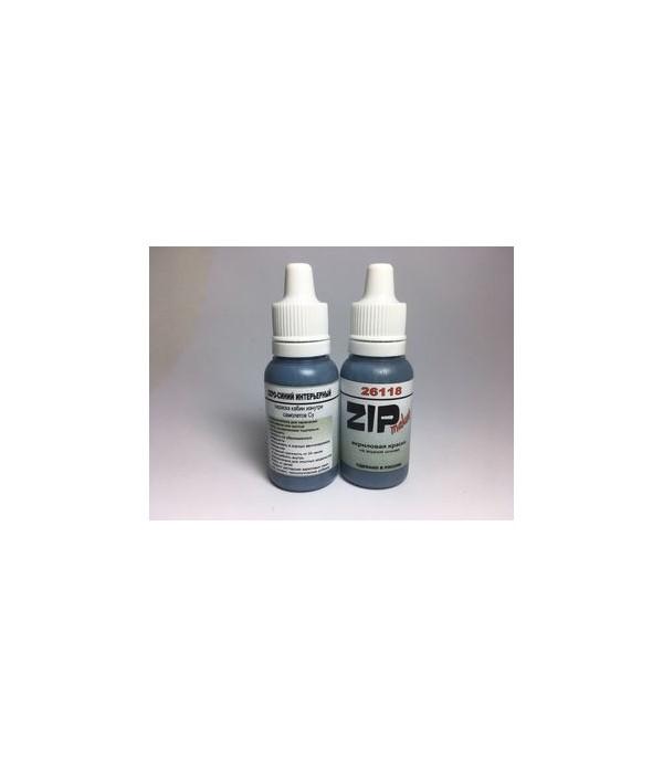 Краска модельная серо-синий интерьерный ZIP-maket 26118