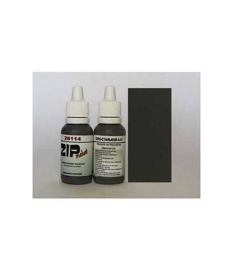 Интерьерный серый А-14 ZIP-maket 26114