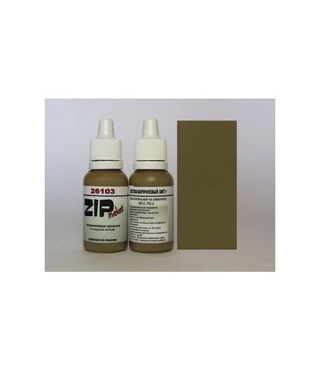 Светло-коричневый АМТ-1 ZIP-maket 26103