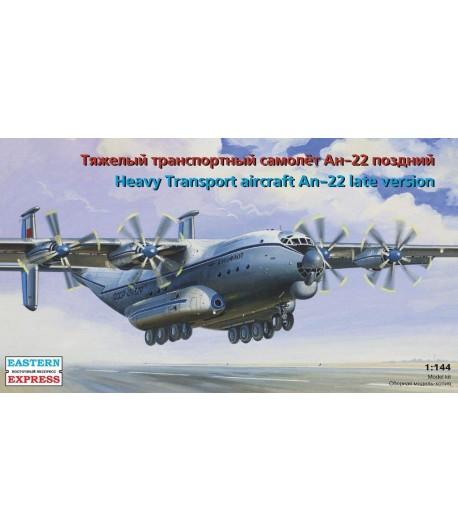 Тяжелый транспортный самолет Ан-22 поздний ВОСТОЧНЫЙ ЭКСПРЕСС 14480
