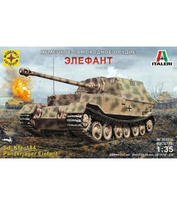 Немецкое самоходное орудие Элефант МОДЕЛИСТ 303516