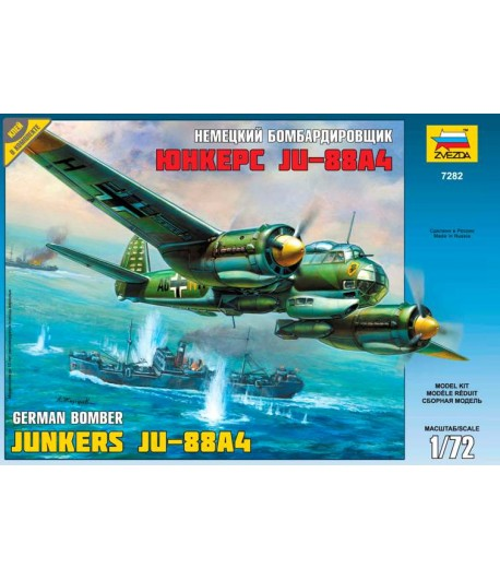 Немецкий бомбардировщик Юнкерс Ju-88A4 ЗВЕЗДА 7282