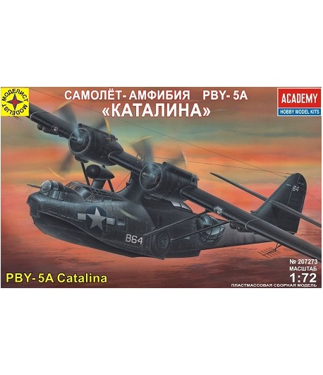 "Самолет-амфибия PBY-5A ""Каталина"" (1:72) МОДЕЛИСТ 207273"