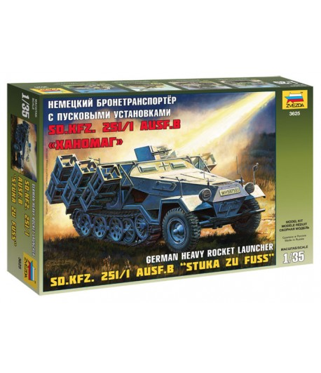 "Немецкий бронетранспортер с пусковыми установками Sd.Kfz.251/1 Ausf.B ""Ханомаг"" ЗВЕЗДА 3625"