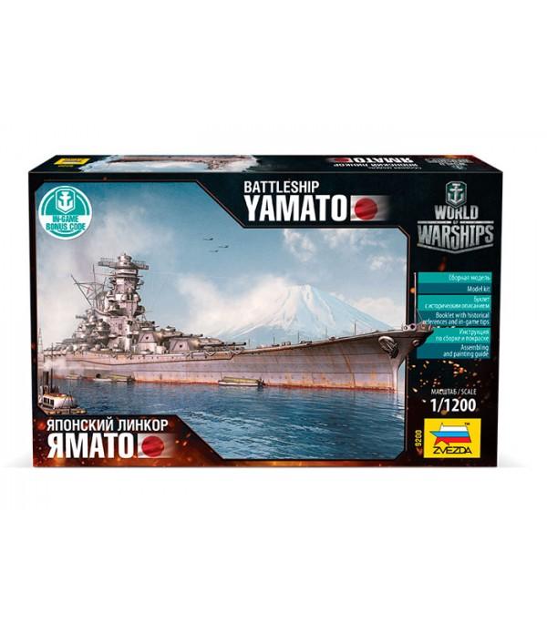 """Японский линкор """"Ямато"""" 1:1200 ЗВЕЗДА 9200"""