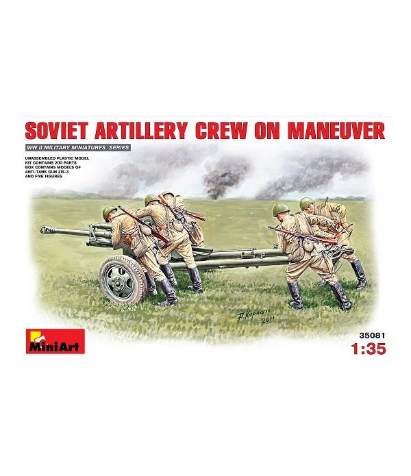 Советский артиллерийский расчет на маневре MINIART 35081