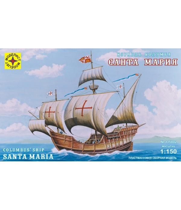 "Корабль Колумба ""Санта-Мария"" (1:150) МОДЕЛИСТ 115002"