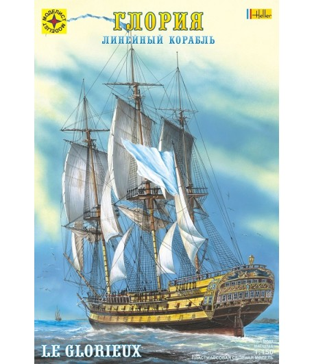 "Корабль ""Глория"" (1:150) МОДЕЛИСТ 115059"