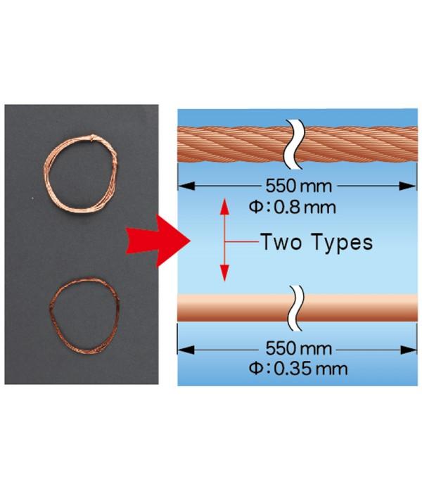Аксессуары проволока (скрученная, трос) (55cm Brass Wire set) TRUMPETER 06628 MasterTools
