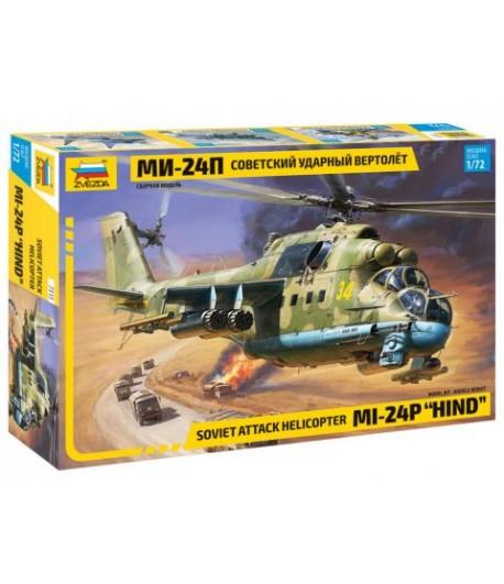 Советский ударный вертолет Ми-24П ЗВЕЗДА 7315