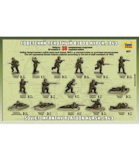 Советский пехотный взвод, Курск 1943 г. ЗВЕЗДА 8077