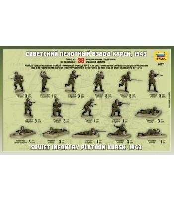 Немецкий пехотный взвод 1942-1944 г. ЗВЕЗДА 8078