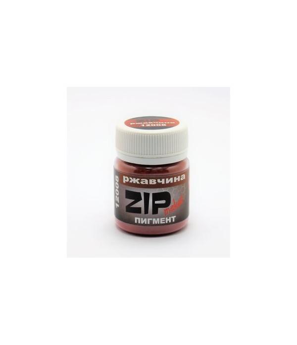 Пигмент ржавчина, 15 гр. ZIP-maket 12008