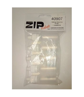 Набор баночек 15 мл с шариком (5 штук) ZIP-maket 40907