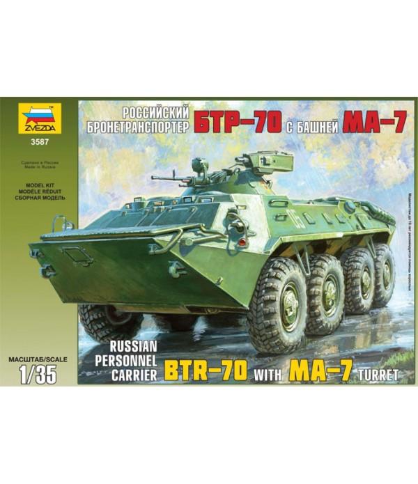 Российский бронетранспортер БТР-70 с башней МА-7 ЗВЕЗДА 3587