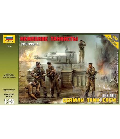 Немецкие танкисты 1943-1945 г. ЗВЕЗДА 3614