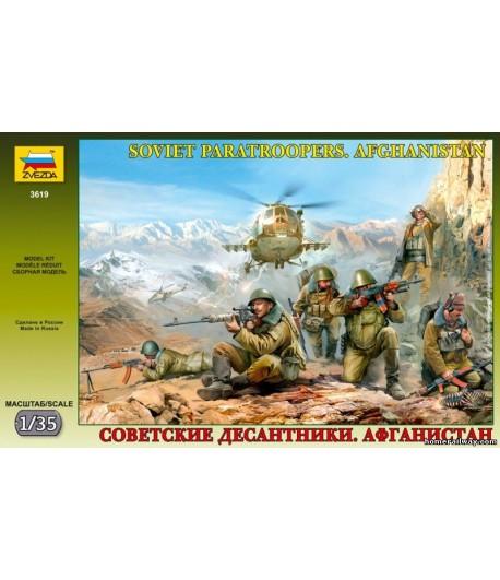Советские десантники. Афганистан ЗВЕЗДА 3619