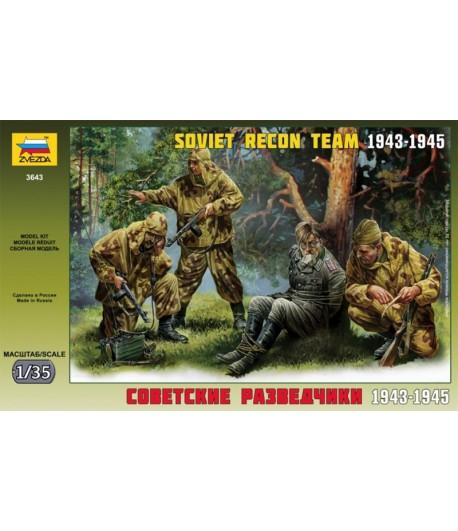 Советские разведчики-диверсанты 1943-1945 ЗВЕЗДА 3643