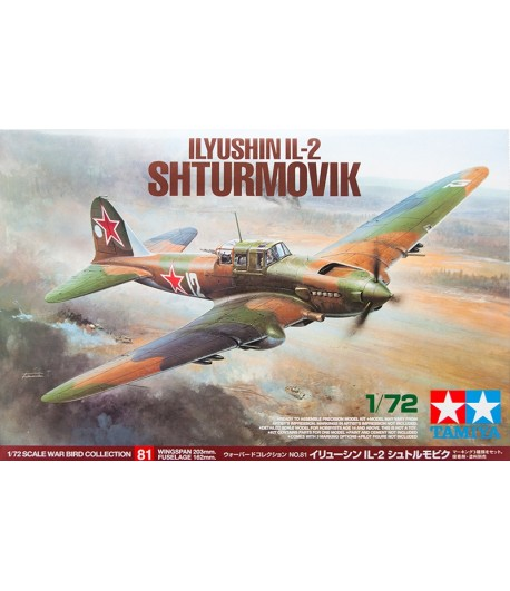 Советский штурмовик ИЛ-2 (1:72) TAMIYA 60781