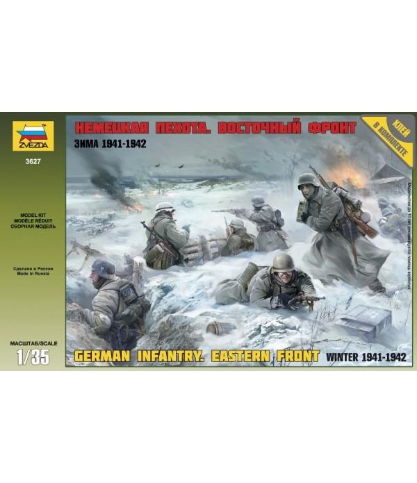Немецкая пехота. Восточный фронт. Зима 1941-1942 г. ЗВЕЗДА 3627