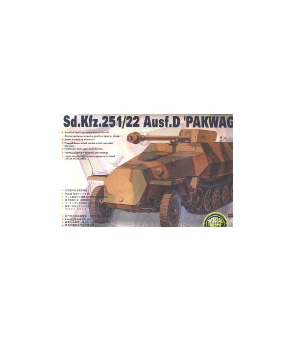 "Sd.Kfz.251/22 Ausf.D""PAKWAGEN"" AFV CLUB 35083"