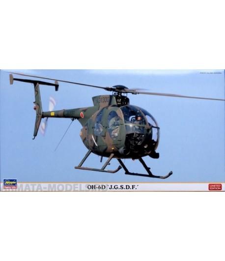 ВЕРТОЛЕТ OH-6D HASEGAWA 09975