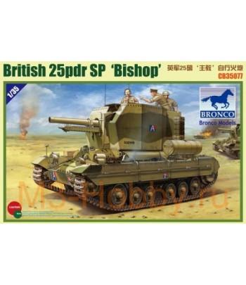"BRITISH 25PDR SP ""BISHOP"" BRONCO CB35077"