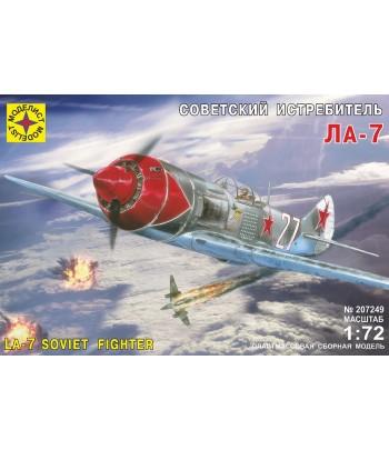 Истребитель Ла-7 МОДЕЛИСТ 207249