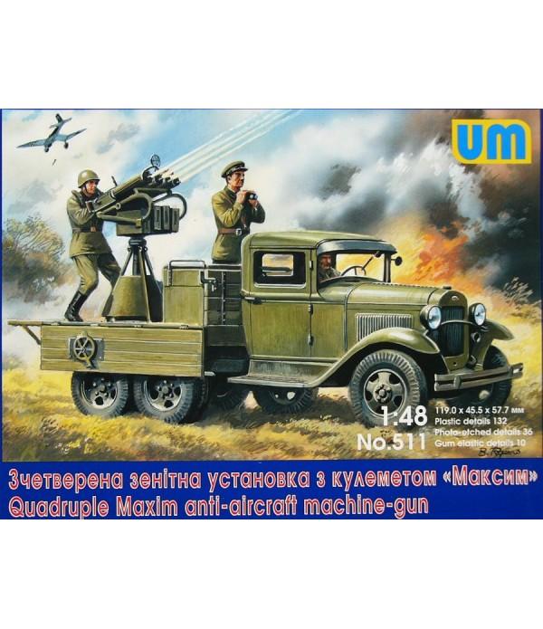 """Грузовик ГАЗ-ААА с пулеметами """"МАКСИМ"""" UM 511"""