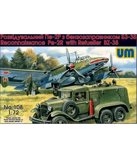 Бомбардировщик ПЕ-2Р с бензозаправщиком БЗ-38 UM 108