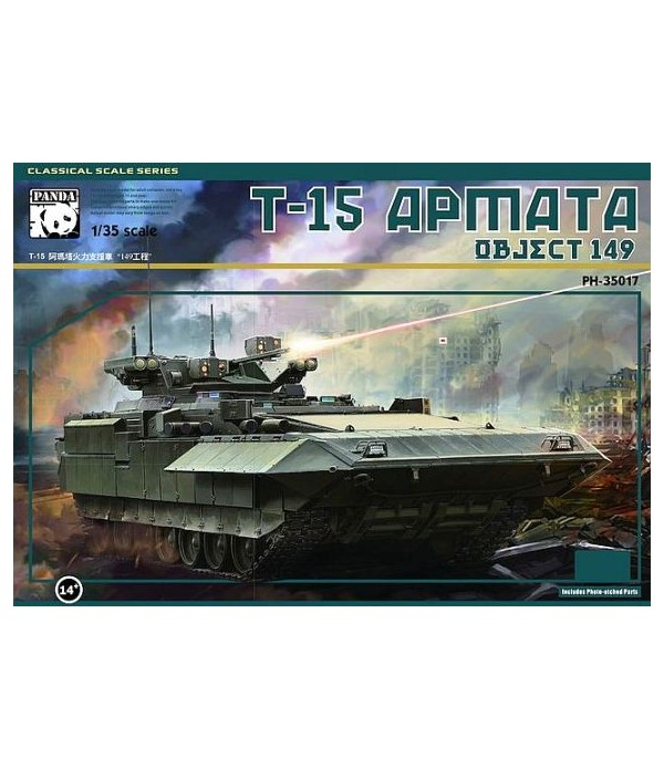 T-15 ARMATA OBJECT 149 PANDA PH35017
