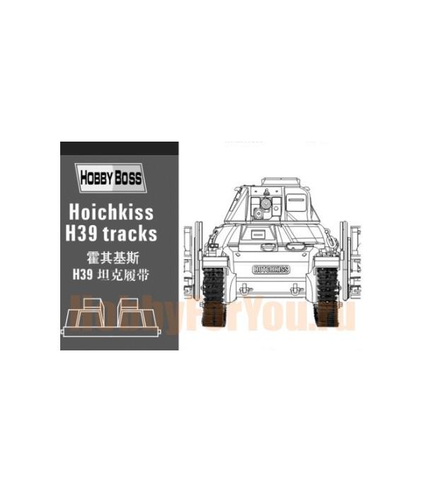 HOTCHKISS H39 TANK TRACKS HOBBY BOSS 81003
