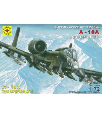 """Штурмовик A-10А """"Тандерболт"""" II (1:72) МОДЕЛИСТ 207203"""