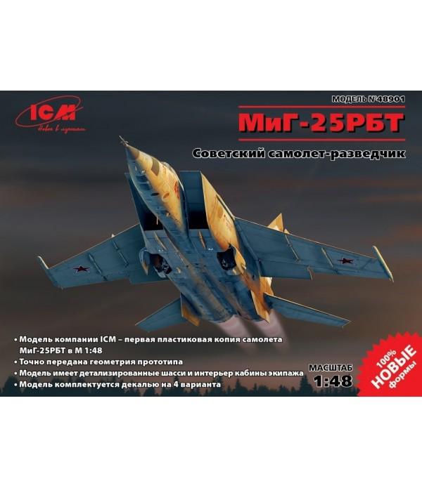 МИГ-25 РБТ ICM 48901