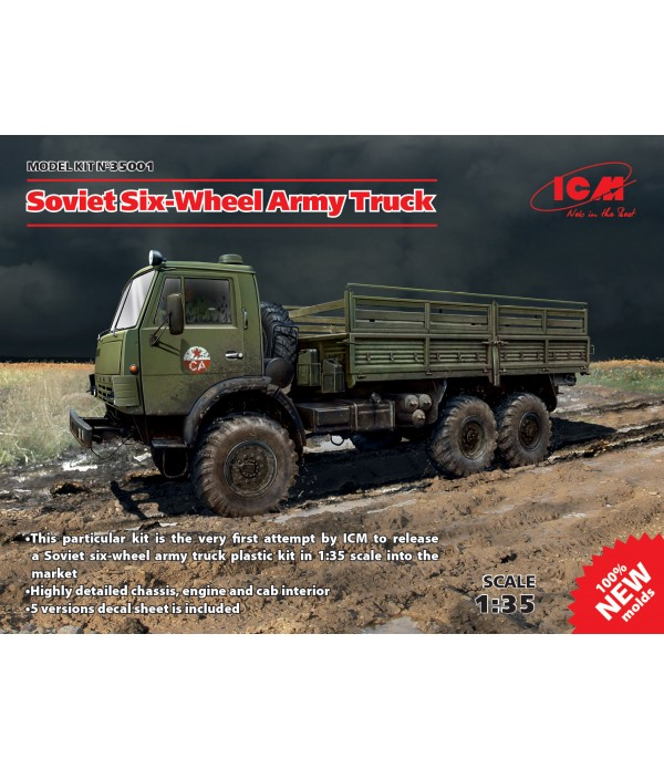 Советский шестиколесный армейский грузовой автомобиль ICM 35001