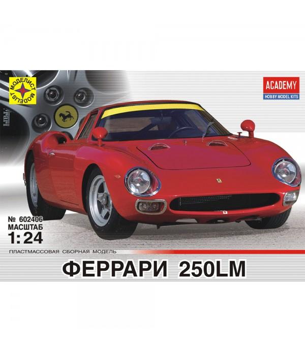 ФЕРРАРИ 250LM МОДЕЛИСТ 602406