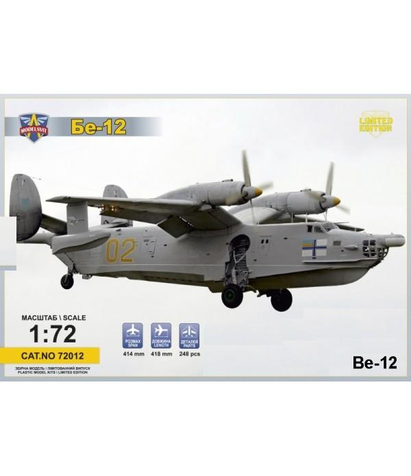 Бе-12 MODELSVIT 72012