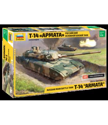 "Российский танк Т-14 ""Армата"" ЗВЕЗДА 3670"