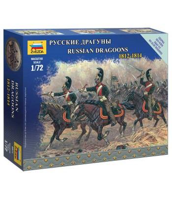 Русские драгуны 1812-1814 ЗВЕЗДА 6811